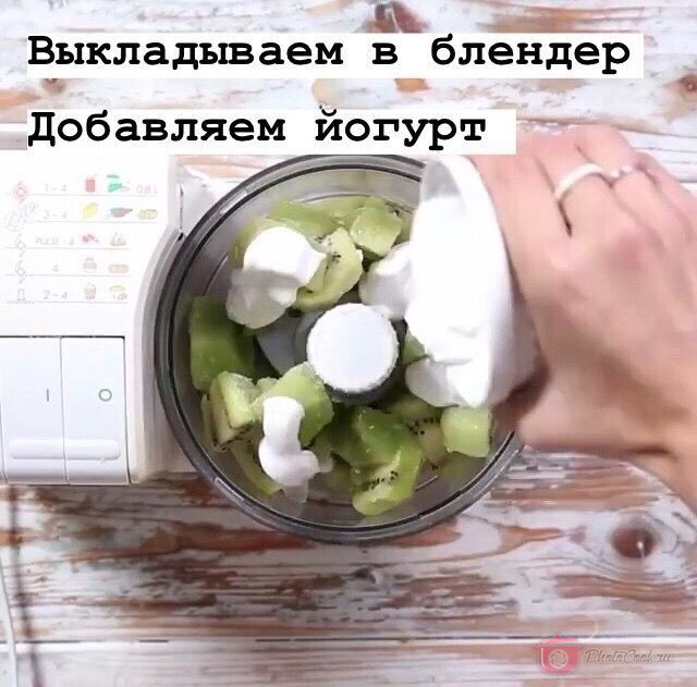 Выкладываем замороженные кусочки киви в блендер или комбайн.
