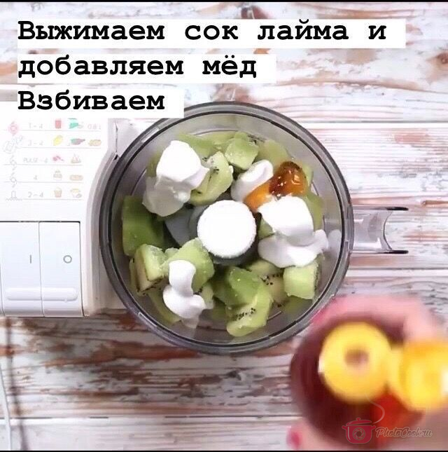 Добавляем йогурт, мёд, сок половинки лайма (можно заменить на лимон).