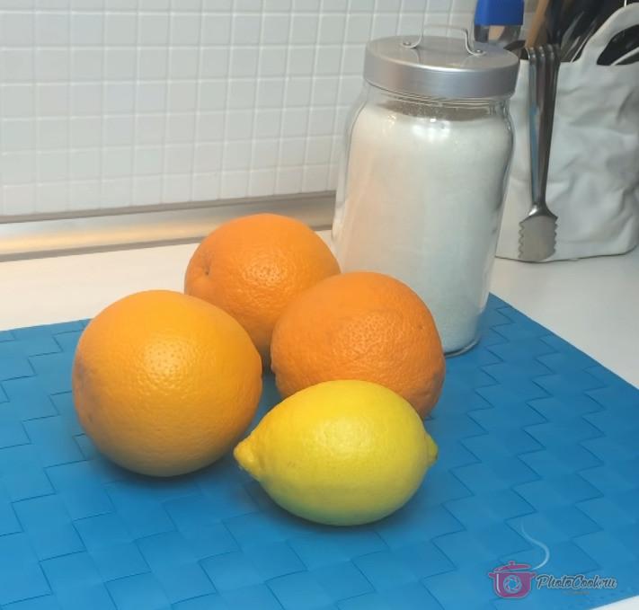 Для рецепта нам понадобятся 3 крупных апельсина и 1 лимон.…